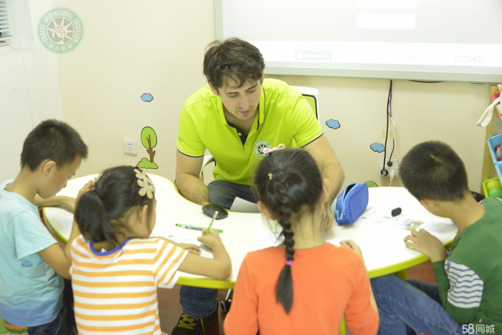 广州海珠小学英语培训班哪家好
