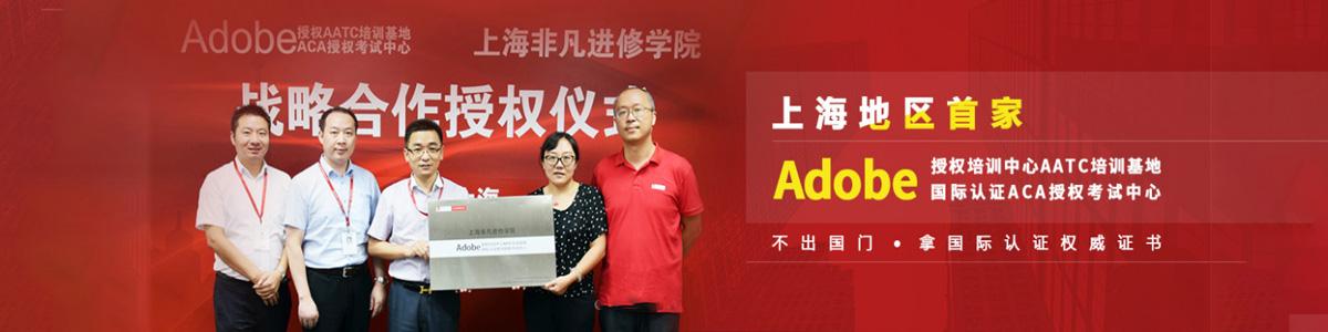 上海ui设计培训学校