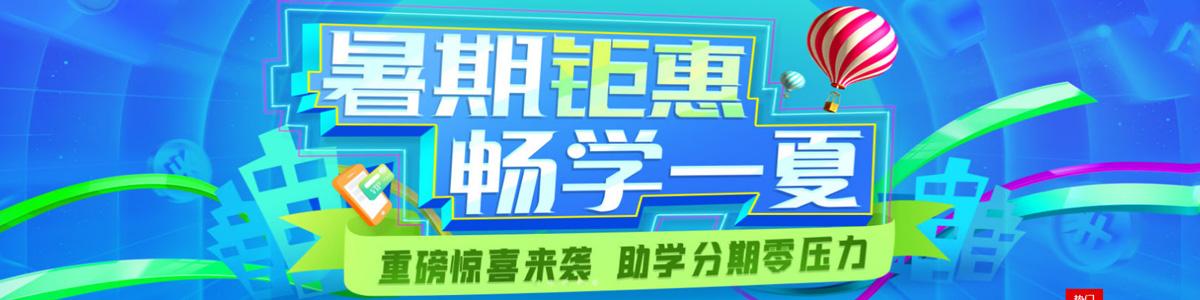 上海平面设计培训机构