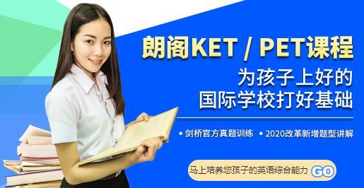 南通KFT PFT培训课程