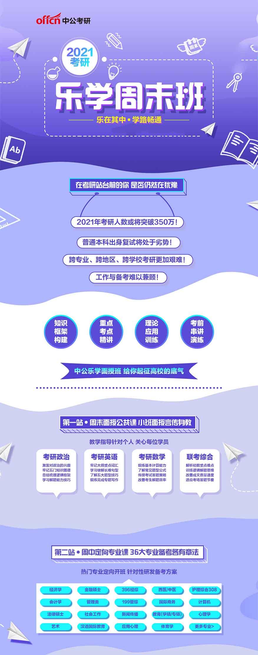 小崔说事(中央电视台文化访谈类节目) 百度百科