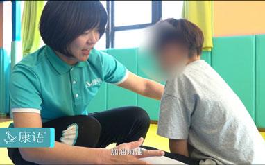 南京自闭症儿童社交沟通课