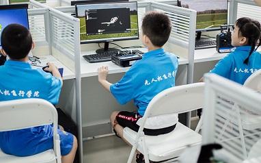 青少年无人机培训班