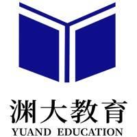 重庆渊大教育