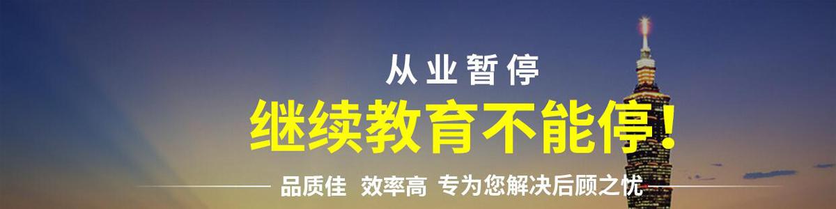 深圳学乐佳会计培训