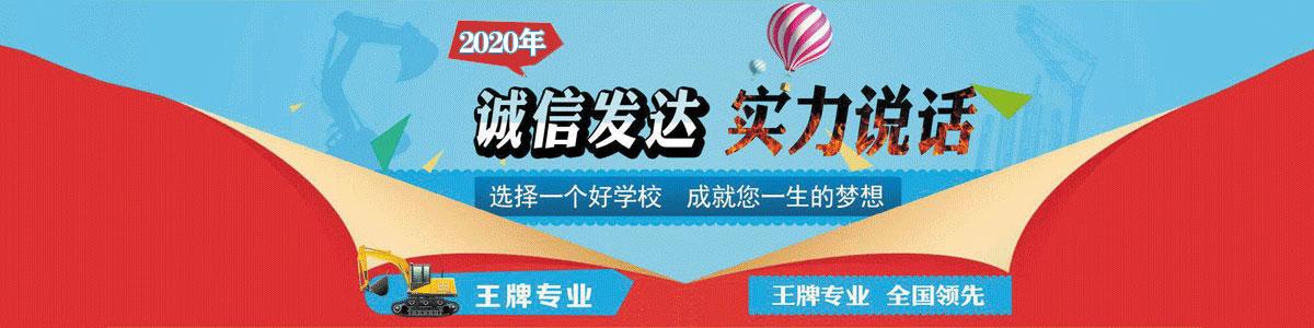 郑州发达电梯安装维修培训