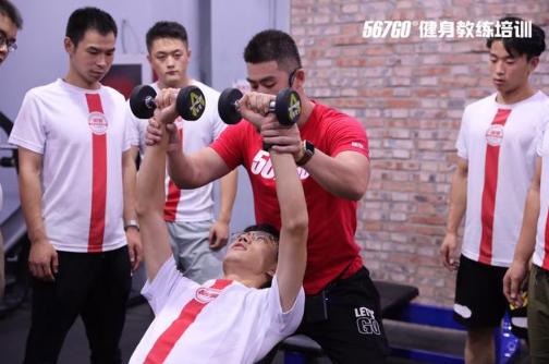 萧山哪里有健身教练培训机构