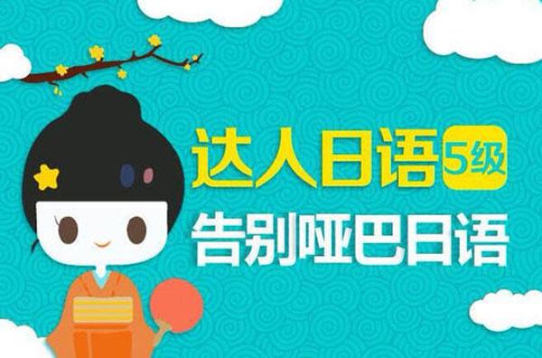 重庆学生日本留学的办理流程