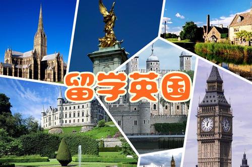 英国高中名校申请留学
