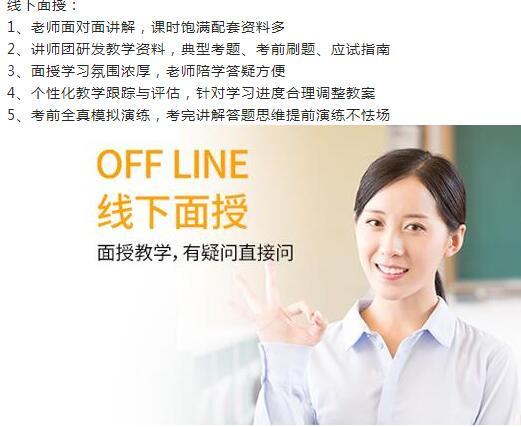上海中级会计培训哪的好