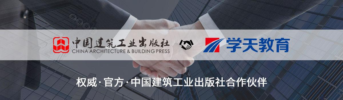 宁波一级建造师专业培训基地