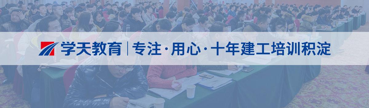 宁波专业建工培训机构
