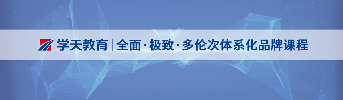 宁波建造师培训基地
