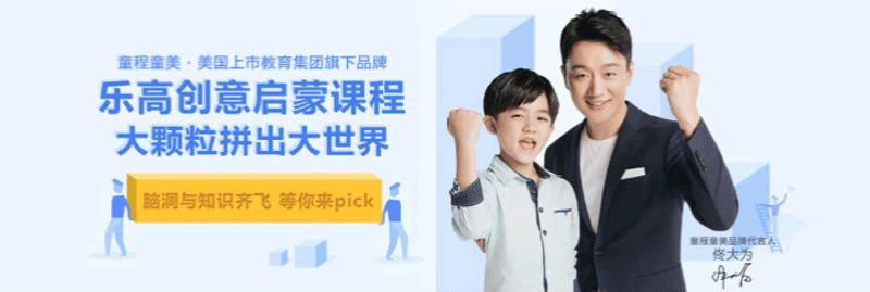 上海哪有乐高机器人编程培训班