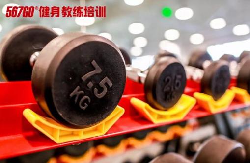 青浦国职健身教练培训机构