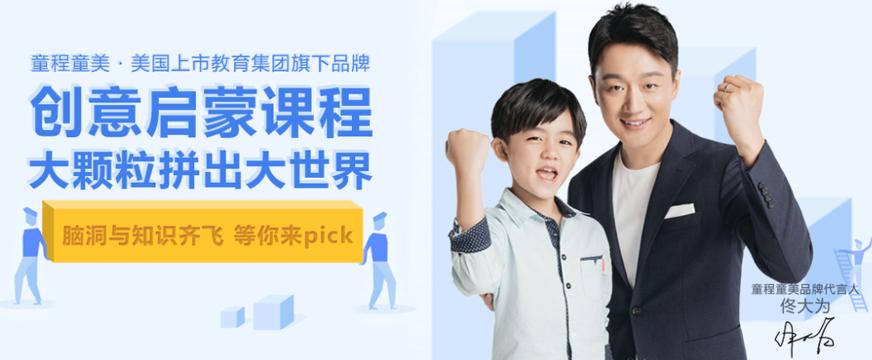 杭州设计培训学校