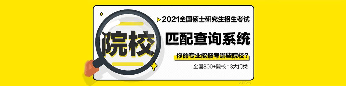 徐州中公考研