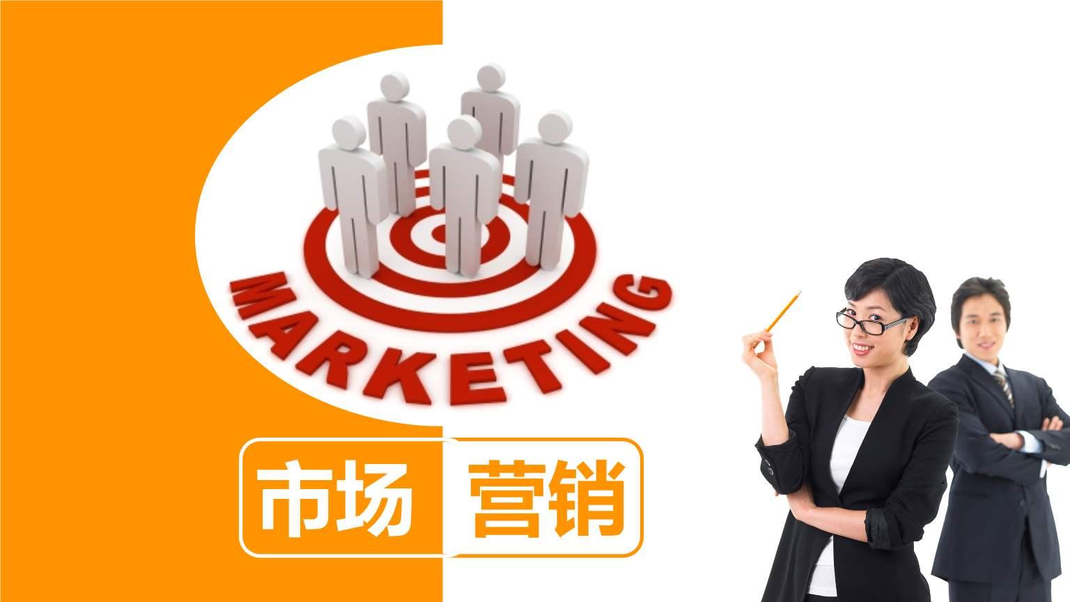 南京市场营销本科自考培训
