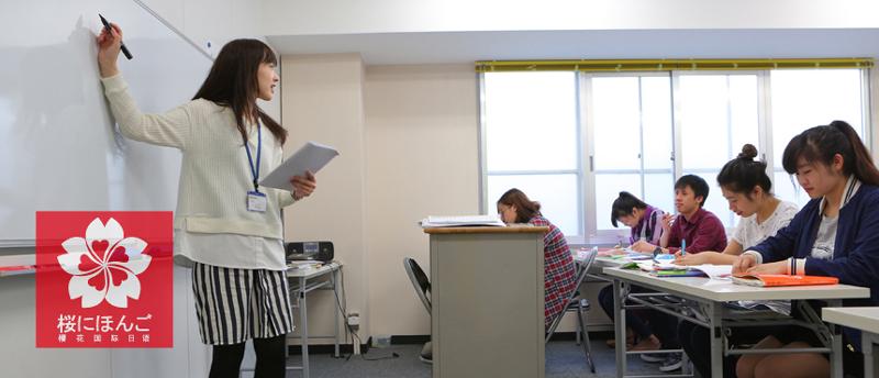 合肥櫻花國際日本語言學校申請