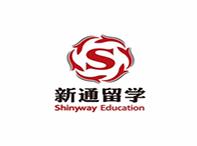 西安新通出国留学培训服务机构