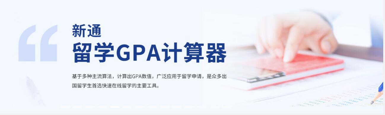 杭州新通英国留学申请服务机构