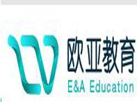 天津欧亚小语种培训机构