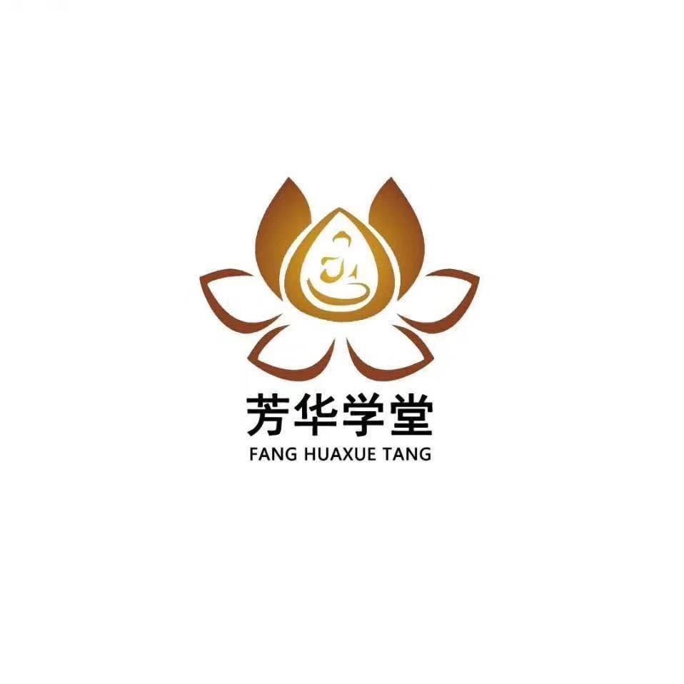 湖南芳華藝術演講口才培訓中心