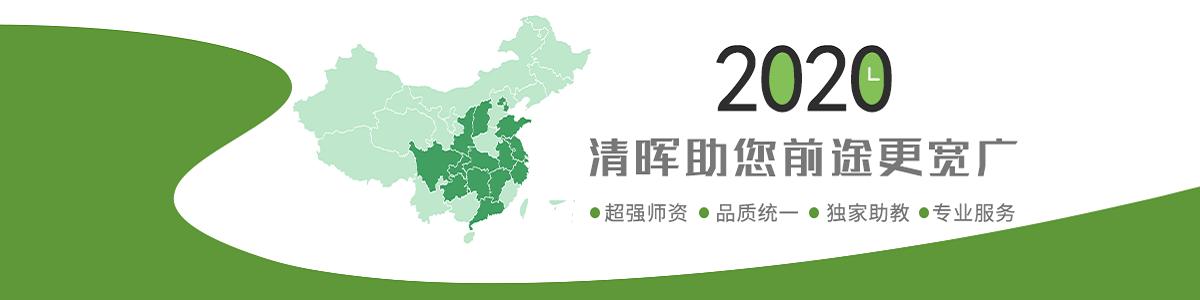 厦门PMP清晖项目管理培训考试中心