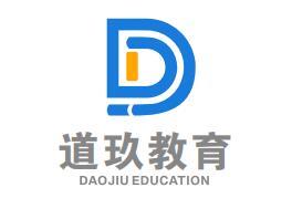 江西南昌道玖口才教育培訓機構