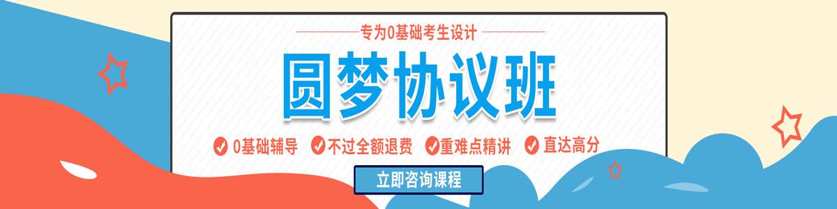 泉州閩試教育中小學教師編制考試培訓機構