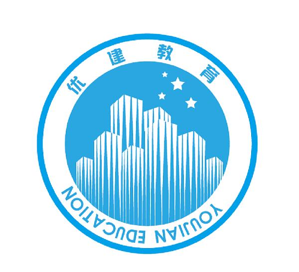 內蒙古優建教育