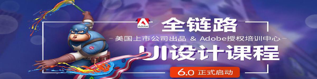北京达内python人工智能培训机构