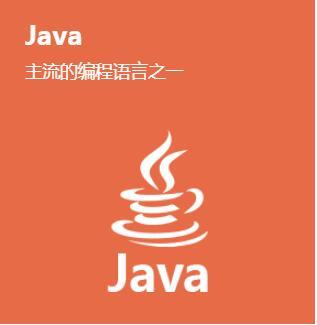 宁波达内Java培训班