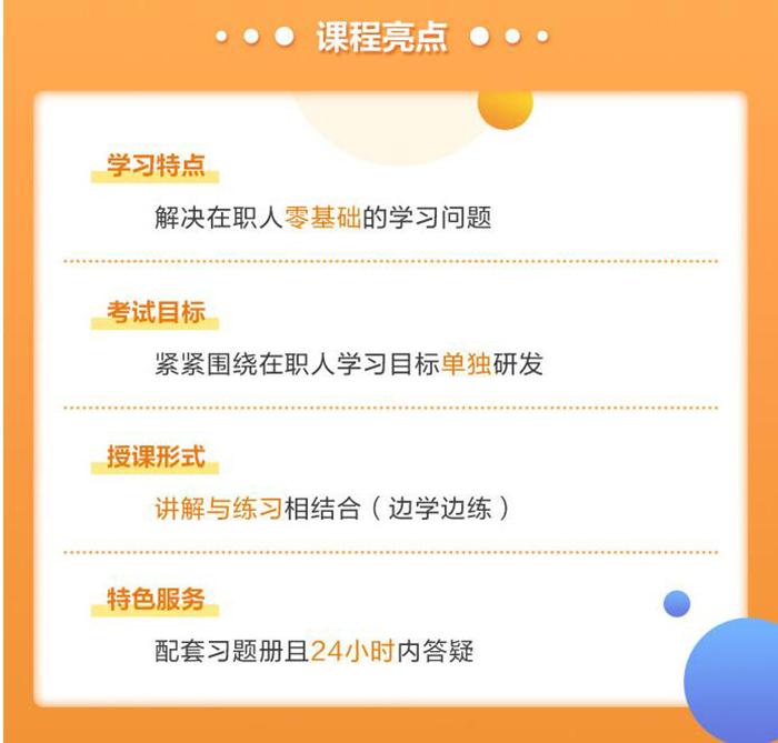 """2021中公考研""""在職人""""數學直播VIP班(新大綱)"""