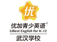 武汉优加青少英语学校