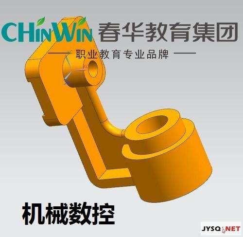 杭州機械數控培訓