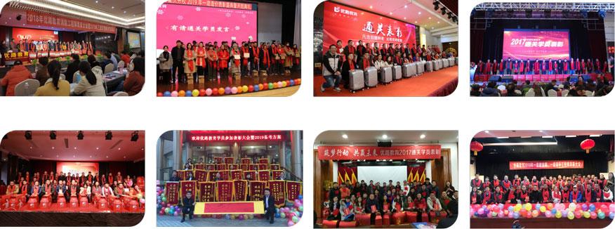 2021年隴南健康管理師報名條件-隴南優路教育