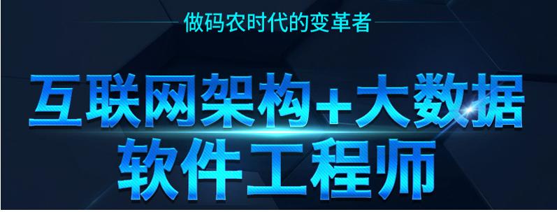 南昌達內IT培訓學校