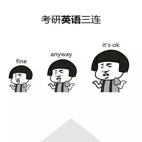广州中公考研