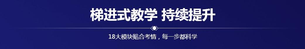 黄石优路教育-黄石一级建造师招生简章-同新协力,备战,强师出击,带学