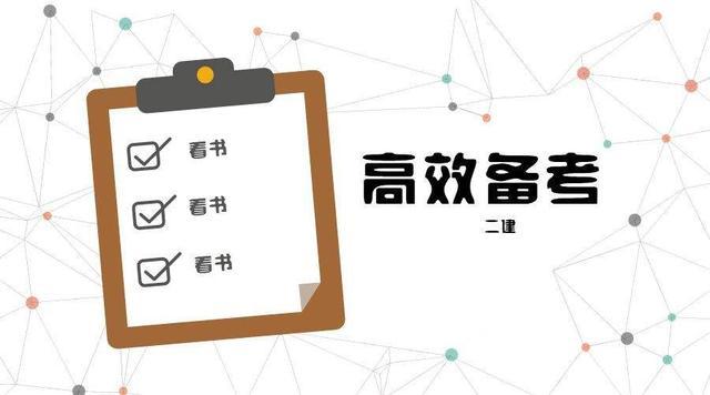 郑州二建答题技巧培训机构