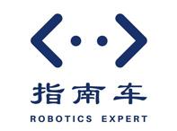 杭州指南車工業機器人培訓基地