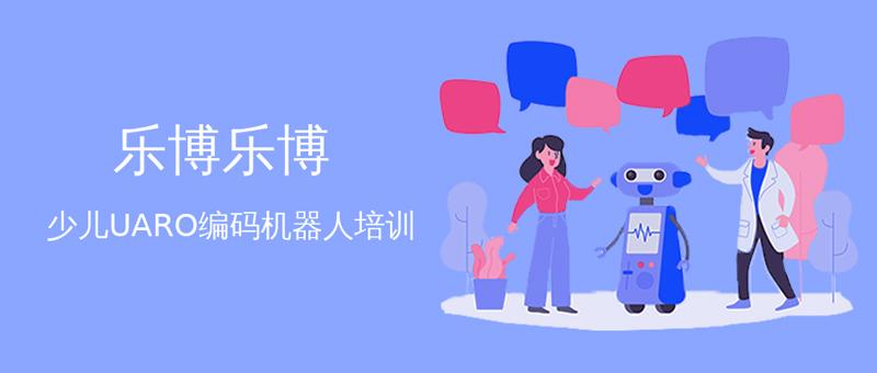 北京海淀區去哪學編程適合