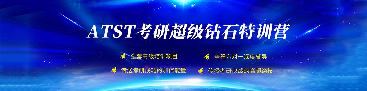 长春海文考研学校