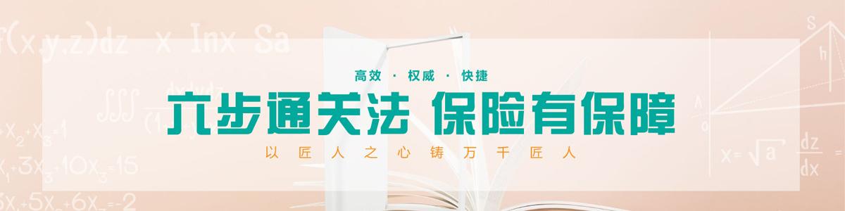 四川匠人教育培訓中心