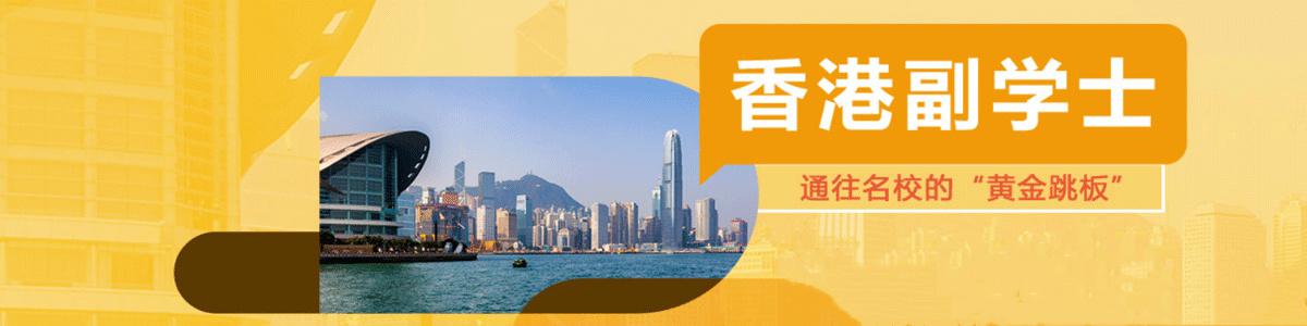 新通国际留学机构-郑州