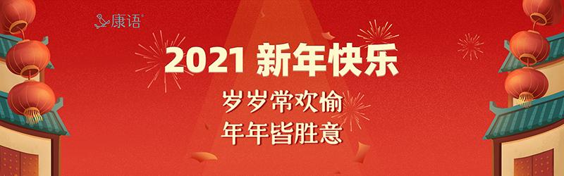 晋江康语儿童语言康复机构