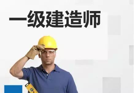 淮安優路教育,淮安一級建造師培訓就選淮安優路教育,淮安優路教育很專業