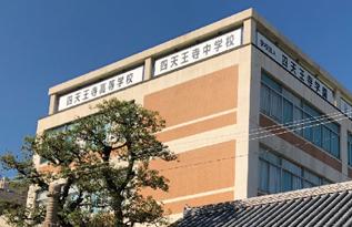 日本私立高中留学申请