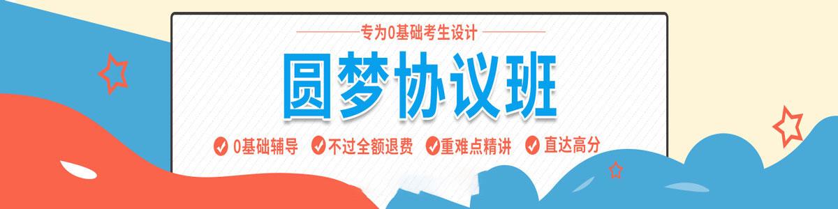 三明閩試教育中小學教師編制考試培訓機構